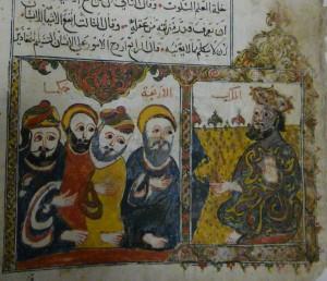 arabe 3470 - f.5v