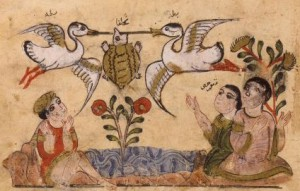 Arabe 3467, fol. 67