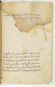 BnF Arabe 3466, fol. 9