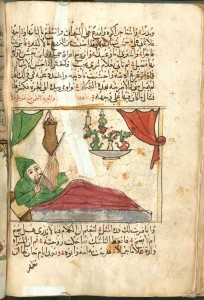 Munich, BSB Cod. Arab. 615, fol. 95v