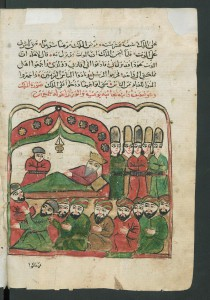 Berlin, SBB Ms Or  Fol 2564, fol. 27v